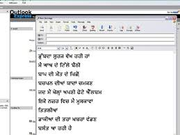 free typing full version software download lipikaar punjabi typing software free download and software