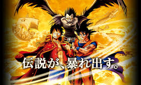 one piece new dragon ball death note and one piece attractions coming to