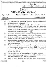 4th standard scholarship examination model question papers 2017