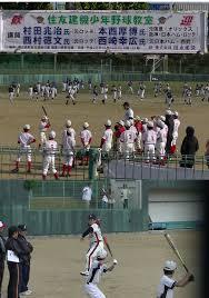 d馗oration cuisine fa nce 奄美安宿七福神 徳之島少年野球教室12月14日徳之島町健康の森野球場
