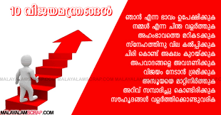 wedding quotes in malayalam social malayalam scraps