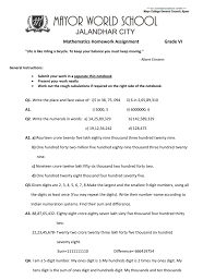 Place Value To Hundred Thousands Worksheets B Mathematics Worksheet