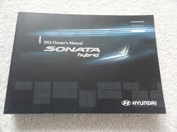 2012 hyundai sonata owners manual hyundai amazon com books
