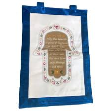 Real Deals On Home Decor by Judaica Jewish Gift Store