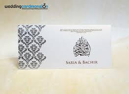 muslim wedding cards muslim wedding cards wedding card mansion