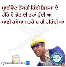 punjabi comments in english for facebook punjabi funny graphics images for facebook whatsapp twitter