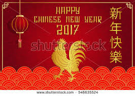 lunar new year photo cards new year card stock images royalty free images vectors