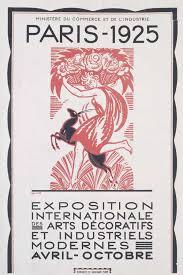 site deco vintage the vii olimpiade olympics vintage poster 1920