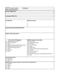 doc 410319 daily lesson plan template 1 78 siop 3 word docume