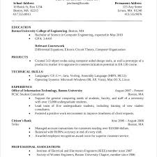 Office Resume Template Science Resume Template Fresh Inspiration Computer Science Resume