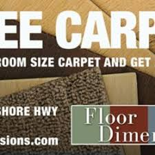 floor dimensions 221 photos 79 reviews carpeting 1081