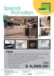 meter square special promotion