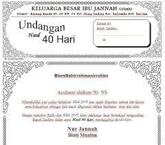 template undangan haul download contoh undangan tahlil haul 40 hari ms word gratisiana net