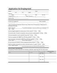 printable job application for ups petland job application printable job employment forms petsmart job
