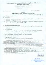 resume templates for engineers fresherslive 2017 movies neeri jobs 2018 03 project assistant vacancy for b sc salary 15 000