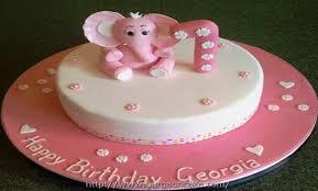 baby u0027s 1st birthday cake ideas 1239