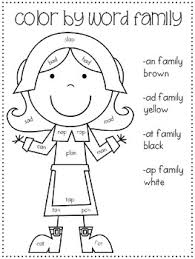 thanksgiving color by word family freebie firstie friends