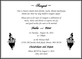 Wording For A Wedding Card Sangeet Cards Gazal Cards India Sangeet Card Wordings