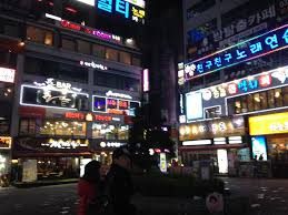 incheon airport hotel south korea booking com