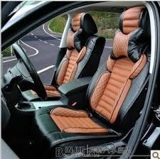 cadillac cts car cover aliexpress com buy best quality free shipping special car seat