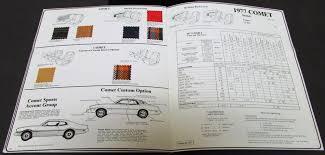 mercury dealer advance color u0026 upholstery portfolio data book