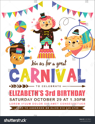 3rd Birthday Invitation Cards Kids Birthday Party Invitation Card Circus Stock Vector 632475662