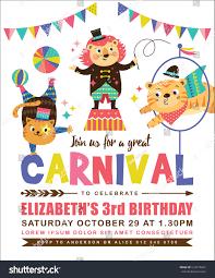 kids birthday party invitation card circus stock vector 632475662