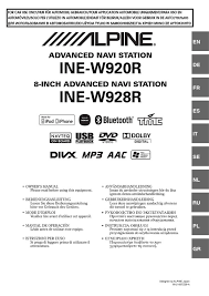 si e auto pour b alpine ine w920r ine w928r owner manual bookmarks and contents