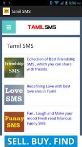 sms apk free tamil sms apk free entertainment app for android