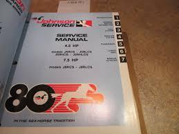 1980 johnson evinrude service manual year set 2 75 hp v4 u0026 v6