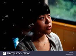The Movie Blind The Actress Lei Zhang Is Pictured During A Scene Of The Movie U0027tui