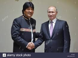 evo morales tehran iran 23rd nov 2015 bolivia u0027s president evo morales l