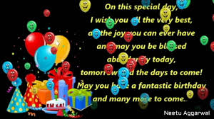 Happy Birthday Wishes In Songs Happy Birthday Wishes Greetings Blessings Prayers Quotes Sms Happy