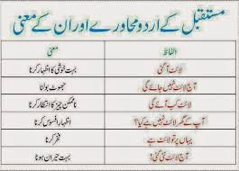 essay on economy of pakistan Essay On Load Shedding in Pakistan Problem and Solutions   All