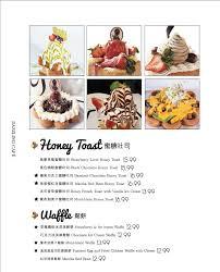 騅ier de cuisine blanco dazzling cafe york home