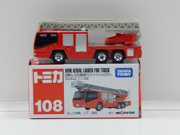 1 139 hino aerial ladder fire truck made in vietnam