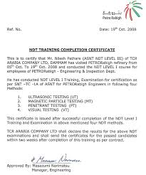 thanksgiving letter to employees ndt trainee cover letter