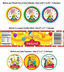 caillou birthday party ideas caillou birthday printable