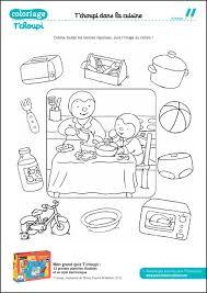 quiz de cuisine coloriage le quiz de la cuisine de tchoupi ex visuels et