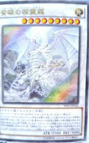 light dragon type synchro the organization ocg vjump time