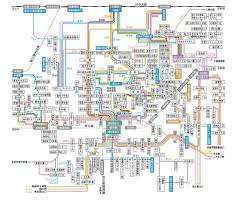 Bus Route Map by Bus Route Map Chofu Shi