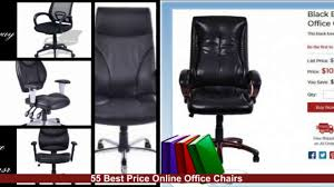 Office Chairs With Price List 55 Best Price Online Office Chairs Youtube