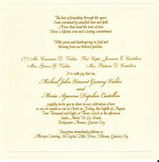 Wedding Invitation Card Fonts Best Collection Of Wording On Wedding Invitations In History 4289