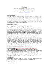Resume For Part Time Job by Tsa Resume Resume For Your Job Application Best 25 Part Time Job