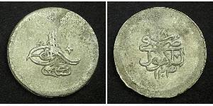 Ottoman Silver Coins by 2 Kurush 1790 1802 Ottoman Empire 1299 1923 Silver Selim Iii