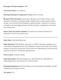 dh krasser annexure a1 project profile