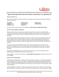 agency entourage spring 2012 internship ad jour marketing pr