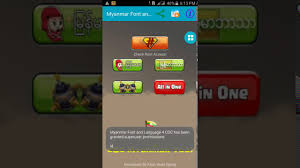 myanmar font apk free how to install myanmar font and language in clash of calns coc