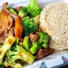 Green Kitchen Restaurant New York Ny - jumbo chinese kitchen 18 photos u0026 21 reviews chinese 113 04