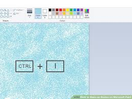 how to make an illusion on microsoft paint 8 steps